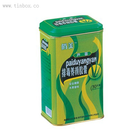 rectangular coffee packaging tin box