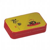 coffee packaging rectangular tin box