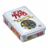 coffee tin packaging rectangular box