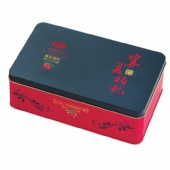 printed tea tin box