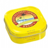 seamless big square candy tin