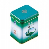 Decorative Rectangular coffee Tin box with Lid
