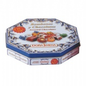 Octagon Shaped Cookie Tin Box