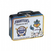 Kids Lunch Tin Boxes
